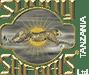 Sunny Logo sm